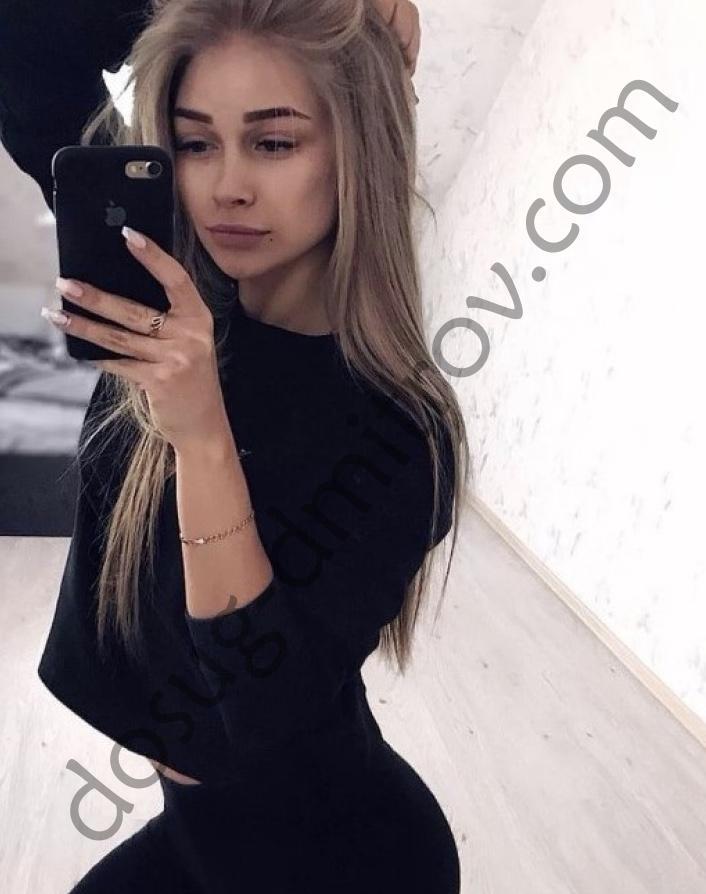 Проститутка Катя - Дмитров